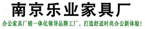 乐业竞博杯亚洲大师赛