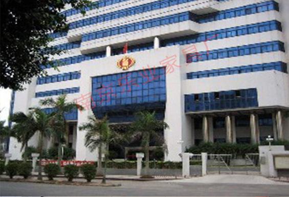 南京市国家税务局