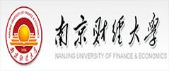 w88首页合作伙伴南京财经大
