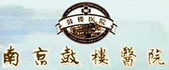 w88首页合作客户南京鼓楼医