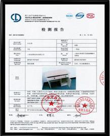 办公桌检测认证书
